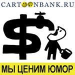 CARTOONBANK.RU � ���� �����������